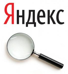 Центральные улицы Красногорска на панорамах Яндекса
