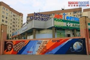 Граффити фестиваль в Красногорске