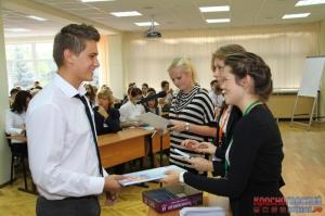 Новый учебный год в Красногорском филиале Президентской академии.