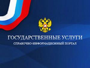 Услуги ГУ МВД России по Московской области предоставляющиеся с 1 октября 2011 года!