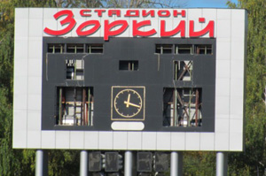 Вскоре на Красногорском стадионе установят современное электронное табло нового поколения!