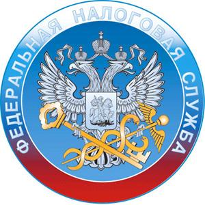 Федеральная налоговая инспекция г. Красногорска ждет отчетов от жителей Красногорского района!