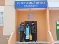 Нахабинский отдел полиции посетил настоятель Иоанно-Златоусского Храма.
