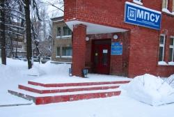 Более 500 учебных заведений проверил Госадмтехнадзор перед Днём Российского студенчества.