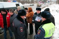 Представители Госавтоинспекции и ГБУ Московской области Мосавтодор провели обследование Волоколамского шоссе.