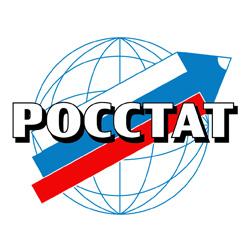 Размещение сведений о кодах по ОК ТЭИ (УВЕДОМЛЕНИЯ О КОДАХ СТАТИСТИКИ) на Интернет-портале Росстата.