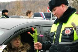 """""""Цветы для автоледи"""" и """"Не только словом..!"""" - акции под таким названием провела красногорская Госавтоинспекция."""