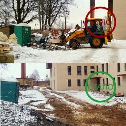 По требованию инспекторов Главгосстройнадзора в порядок приведена строительная площадка в Красногорском районе.