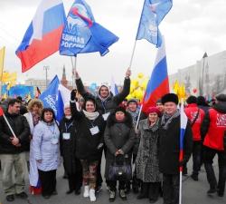Навеки вместе! – в Подмосковье отметили вторую годовщину воссоединения Крыма с Россией!