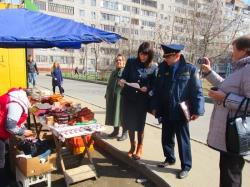 Инспекторы Госадмтехнадзора и Главетеринарии провели совместную проверку в Красногорском районе.