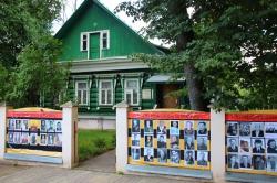 Фото аллея памяти в честь героев войны в сельском поселении Ильинское.