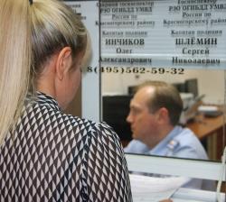 Госавтоинспекция Красногорского района Московской области разъясняет положения нового Административного регламента.