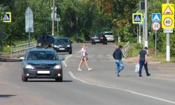 """Оперативно-профилактическое мероприятие """"Пешеход!"""" на территории Красногорского района."""