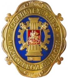 Госадмтехнадзор назвал итоги работы внештатных инспекторов.