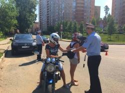 Сотрудники Госавтоинспекции провели профилактический рейд по выявлению нарушений правил дорожного движения водителями мототранспортных средств.