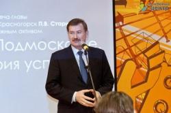 Глава города встретится с молодежным активом Красногорска.