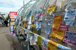 За неделю Госадмтехнадзор выявил свыше 970 нарушений чистоты и порядка.