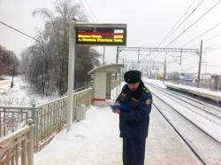 Муниципальных чиновников оштрафовали на 200.000 рублей за некачественную уборку снега.