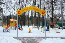 В Красногорске уволен чиновник, пытавшийся направить бюджетные средства на уже завершенный объект!