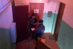 Отдел надзорной деятельности по ГО Красногорск напоминает: «Берегите дом от пожара».