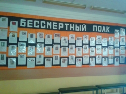 В Красногорске ученики гимназии №2 работают над проектом «Книга памяти» родственников, воевавших в годы Великой Отечественной войны!