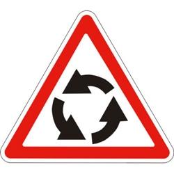 Госавтоинспекция г.о. Красногорск информирует водителей о вступлении в силу новых правил проезда на круговых перекрёстках.