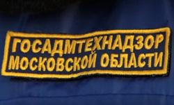 Нарушения при благоустройстве в поселке Нахабино, Красногорского района.