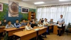 Сотрудники УМВД России по городскому округу Красногорск встретились с учениками гимназии №6.