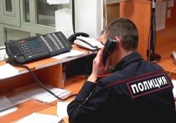 Телефоны полиции городского округа Красногорск!