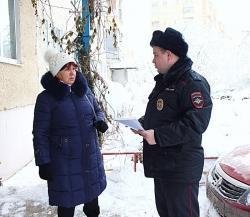 Полицейские УМВД России по городскому округу Красногорск провели акцию «Остерегайтесь мошенников!».