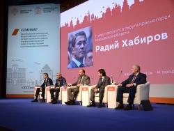 Лучшие проекты по созданию комфортной городской среды обсудили в Красногорске.