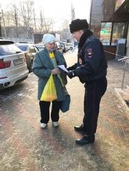 Сотрудники полиции УМВД России по г.о. Красногорск присоединились к акции «8 марта - в каждый дом».