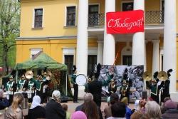 На территории усадьбы «Знаменское-Губайлово» прошла литературно-музыкальная программа «Так бывало в дни войны...»