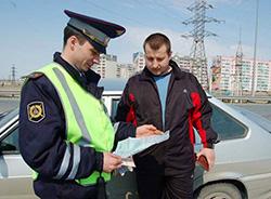 ГИБДД продолжает массовые проверки водителей в июне 2018 года.