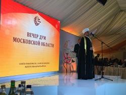 Мусульмане Подмосковья активно участвуют в работе Общественного совета при Госадмтехнадзоре.