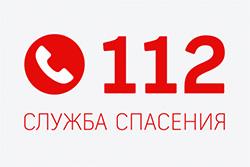 Сводка обращений в «Единую дежурно-диспетчерскую службу Красногорск» с 4 по 5 августа 2018 года.