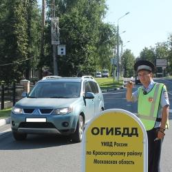 Госавтоинспекция Красногорска рекомендует использовать автомобильный видеорегистратор.