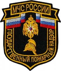 Государственный пожарный надзор МЧС России – мощная и результативная система предупреждения пожаров в России!