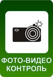 Можно ли снимать на камеру сотрудника ГИБДД по новому закону?