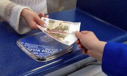 Договор о приеме платежей без комиссии заключила администрация го Красногорск с Почтой России.