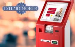 Услуги МОБТИ можно заказать через платежные терминалы МКБ.