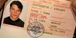 В Красногорске полицейскими возбуждено уголовное дело за использование заведомо подложного документа.