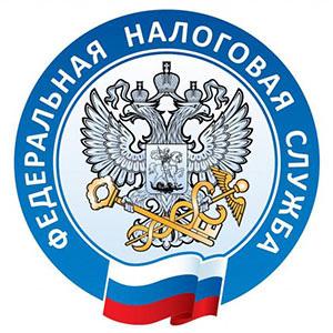 ИФНС России по г. Красногорску Московской области напоминает, что началась Декларационная кампания-2019.