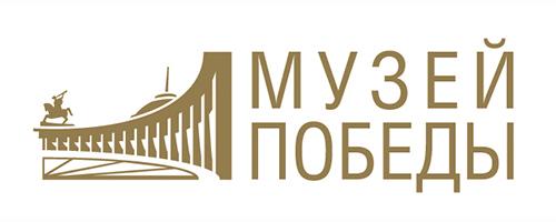 Красногорский филиал Музея Победы подвел итоги новогодних программ.