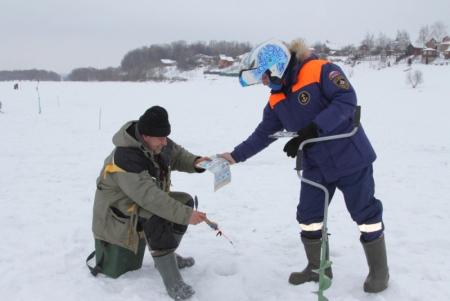 В Московской области усилена работа по обеспечению безопасности людей на льду водоемов!