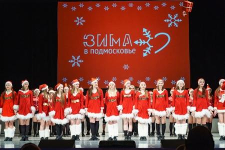 Эльмира Хаймурзина: В Красногорске прошел молодёжный культмарафон!