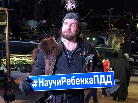 Александр Залдостанов призвал родителей обучать детей безопасному поведению на дороге.