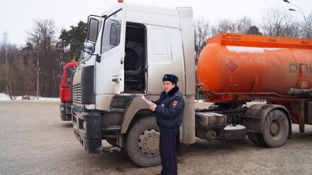 Областной профилактический рейд «Опасный груз» проходит на территории г.о. Красногорск.