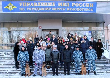 В УМВД России по г.о. Красногорск полицейские провели акцию «Студенческий десант».