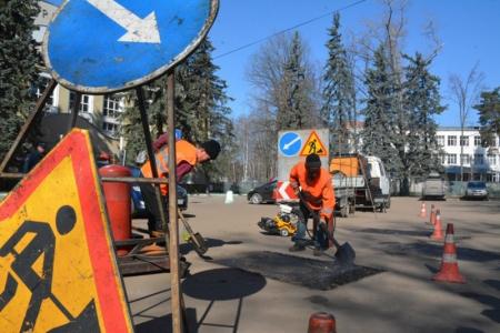 Ямочный ремонт в Красногорске завершат к концу мая 2019 года.